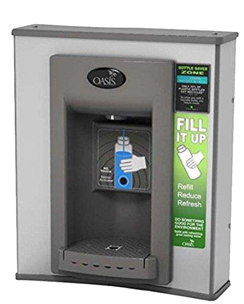 Wall-Mounted Cold Drinking Fountain